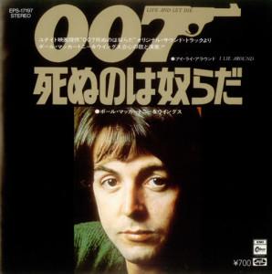 """""""Live And Let Die"""", single, Japan, 1973"""
