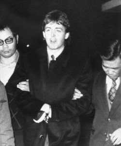 Paul McCartney arrested in Tokyo, januar 1980....
