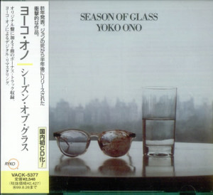 Season Of Glass - Yoko Ono, LP, Japan, 1981, front
