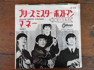 please-mr-postman-the-beatles-japan
